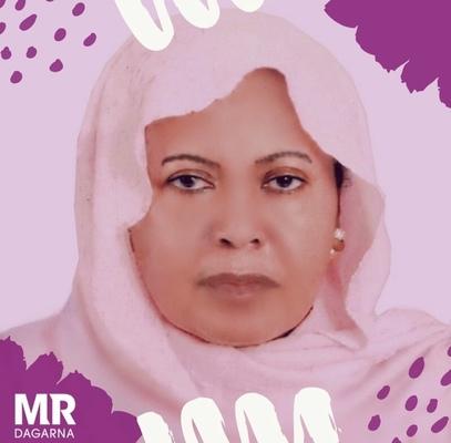 Profilbild för To overthrow a dictator – women's crucial role in Sudan